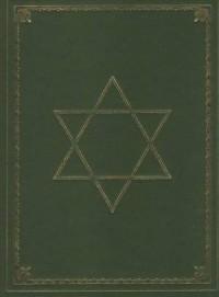 Konstytucje i Ustawy Generalne - okładka książki