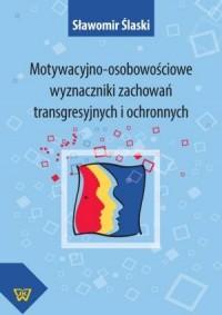 Motywacyjno-osobowościowe wyznaczniki - okładka książki
