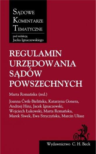 Regulamin urzędowania sądów powszechnych - okładka książki