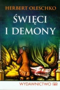 Święci i demony - okładka książki