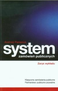 System zamówień publicznych. Zarys - okładka książki