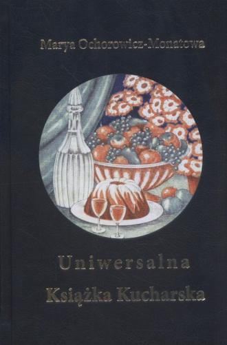 Uniwersalna książka kucharska - okładka książki
