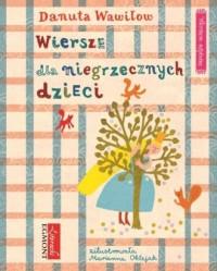Wiersze dla niegrzecznych dzieci - okładka książki
