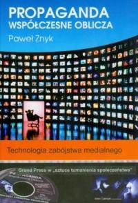 Propaganda. Współczesne oblicza. Technologia zabójstwa medialnego (+ DVD) - okładka książki