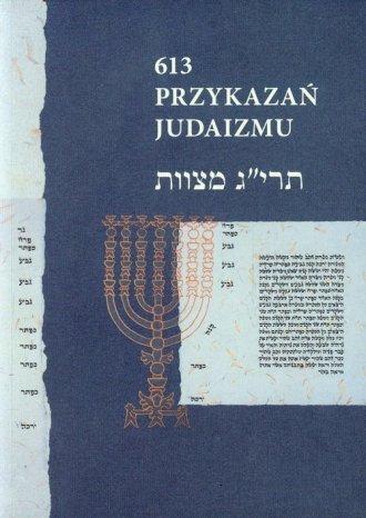 613 przykazań judaizmu, siedem - okładka książki