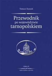 Przewodnik po województwie tarnopolskiem - okładka książki