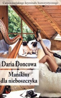 Manikiur dla nieboszczyka - okładka książki