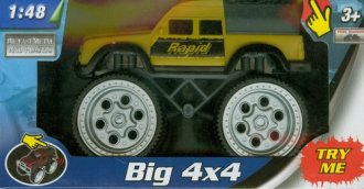 Monster truck 4x4 z dźwiękiem (żółty) - zdjęcie zabawki, gry