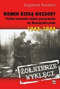 Niemen rzeką niezgody. Polsko-sowiecka - okładka książki