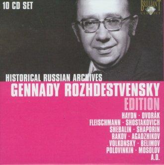 Gennady Rozhdestvensky Edition - okładka płyty
