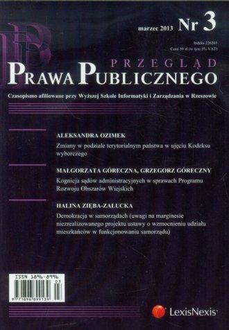 Przegląd Prawa Publicznego nr 3/2013 - okładka książki