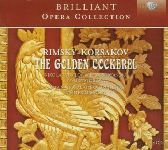 The Golden Cockerel - okładka płyty