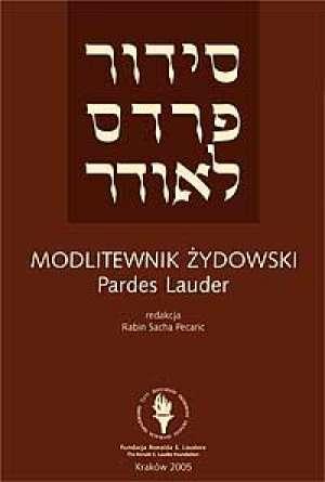 ksi��ka -  Modlitewnik �ydowski. Modlitwy na dni powszednie i na szabat z t�umaczeniem na j�zyk polski - rabin Sacha Pecaric