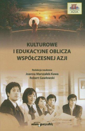 Kulturowe i edukacyjne oblicza - okładka książki