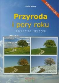 Przyroda i pory roku - okładka książki