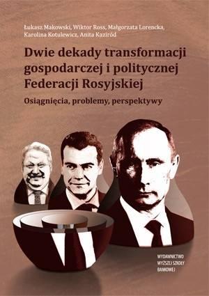 Dwie dekady transformacji gospodarczej - okładka książki
