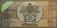 Rok 1863. Edukacyjna gra karciana - zdjęcie zabawki, gry