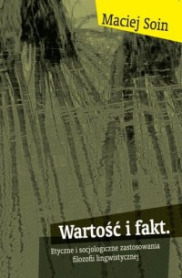 Wartość i fakt. Etyczne i socjologiczne zastosowania filozofii lingwistycznej - okładka książki