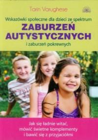 Wskazówki społeczne dla dzieci - okładka książki