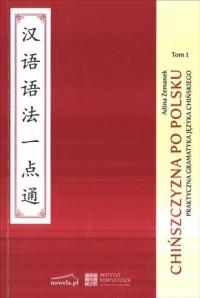 Chińszczyzna po polsku. Tom 1. Praktyczna gramatyka języka chińskiego - okładka książki