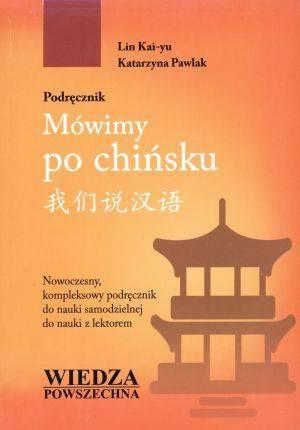 Mówimy po chińsku. Podręcznik i - okładka podręcznika