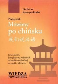 Mówimy po chińsku. Podręcznik i zeszyt do pisania znaków (+ CD). PAKIET 2 KSIĄŻEK - okładka podręcznika
