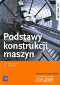 Podstawy konstrukcji maszyn - okładka podręcznika