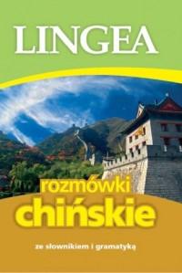 Rozmówki chińskie ze słownikiem i gramatyką - okładka książki