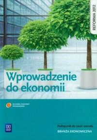 Wprowadzenie do ekonomii. Szkoła - okładka podręcznika