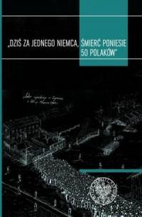 Dziś za jednego Niemca, śmierć - okładka książki