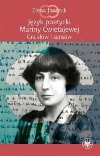 Język poetycki Mariny Cwietajewej. Gra słów i sensów - okładka książki