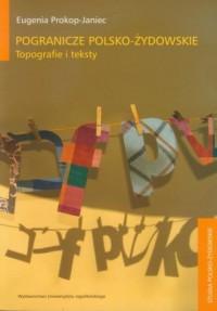 Pogranicze polsko-żydowskie. Topografie i teksty. Seria : Studia polsko-żydowskie - okładka książki