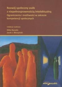 Rozwój społeczny osób z niepełnosprawnością - okładka książki