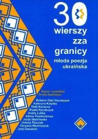 30 wierszy zza granicy. Młoda poezja ukraińska - okładka książki