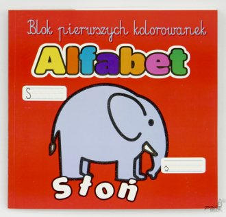 Blok pierwszych kolorowanek. Alfabet. - okładka książki