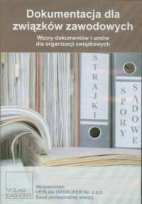 Dokumentacja dla związków zawodowych. Wzory dokumentów i umów dla organizacji związkowych - pudełko programu