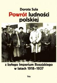 Powrót ludności polskiej z byłego Imperium Rosyjskiego w latach 1918-1937 - okładka książki