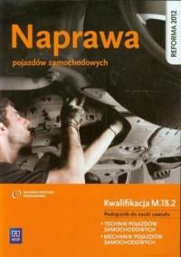 Naprawa pojazdów samochodowych. - okładka podręcznika