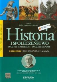 Odkrywamy na nowo. Historia i społeczeństwo - okładka podręcznika