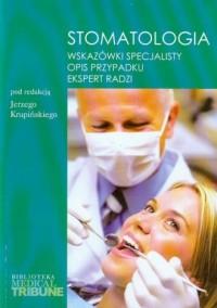 Stomatologia. Wskazówki specjalisty. - okładka książki