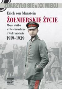 Żołnierskie życie. Moja służba w Reichswehrze i Wehrmachcie 1919-1939. Seria: Zdarzyło się w XX wieku - okładka książki