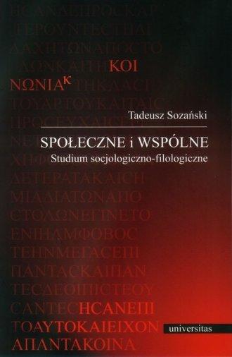 Społeczne i wspólne. Studium socjologiczno-filologiczne - okładka książki