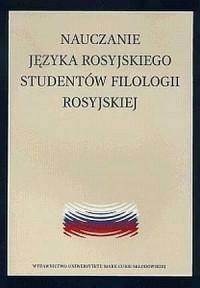Nauczanie języka rosyjskiego studentów filologii rosyjskiej - okładka książki