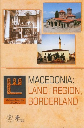 Colloquia Balkanica vol. 2. Macedonia: - okładka książki
