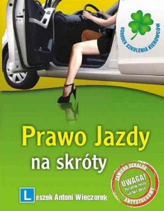 Prawo jazdy na skróty - okładka książki