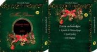 Kawaler de Maison-Rouge / Karol - pudełko audiobooku