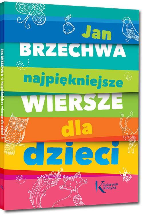 Najpiękniejsze wiersze dla dzieci - okładka książki