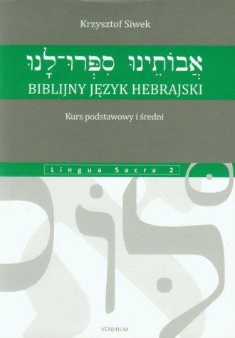 Biblijny język hebrajski. Kurs - okładka książki