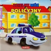 Dzielny wóz policyjny - okładka książki