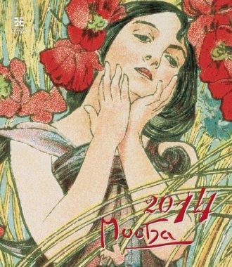 Kalendarz 2014. Mucha - okładka książki